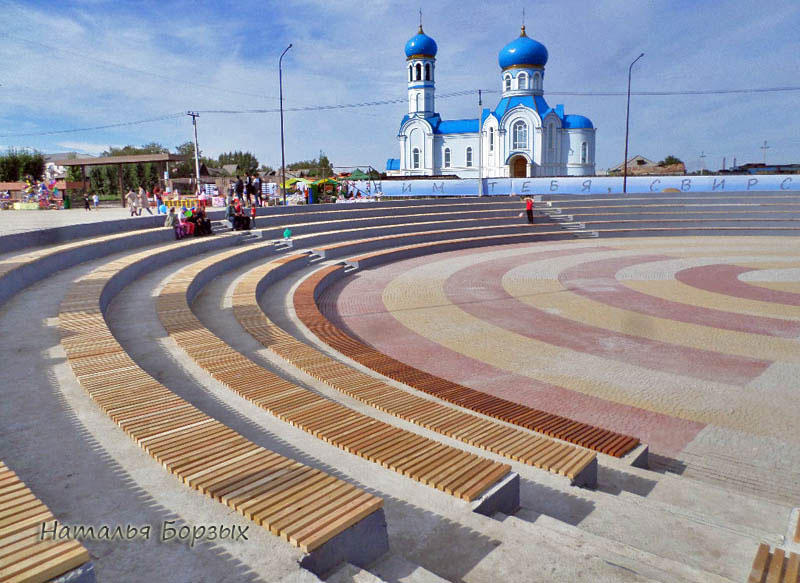 амфитеатр на главной площади города