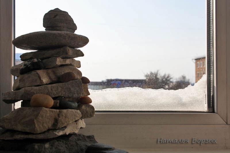 моё окно занесло снегом