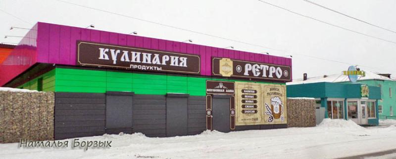 кулинария — это хорошо, если будет как в СССР