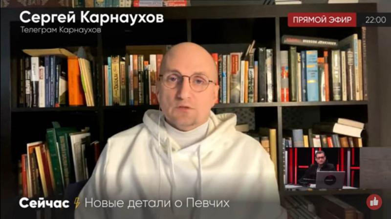 Сергей Карнаухов ведёт следствие