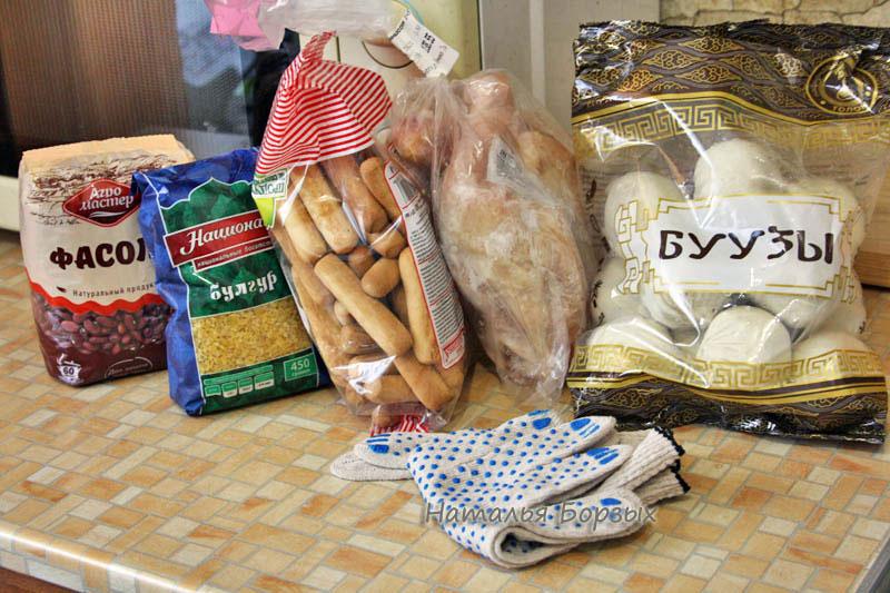 красная фасоль, булгур, хлебные палочки, куриные окорочка, буузы и рабочие перчатки