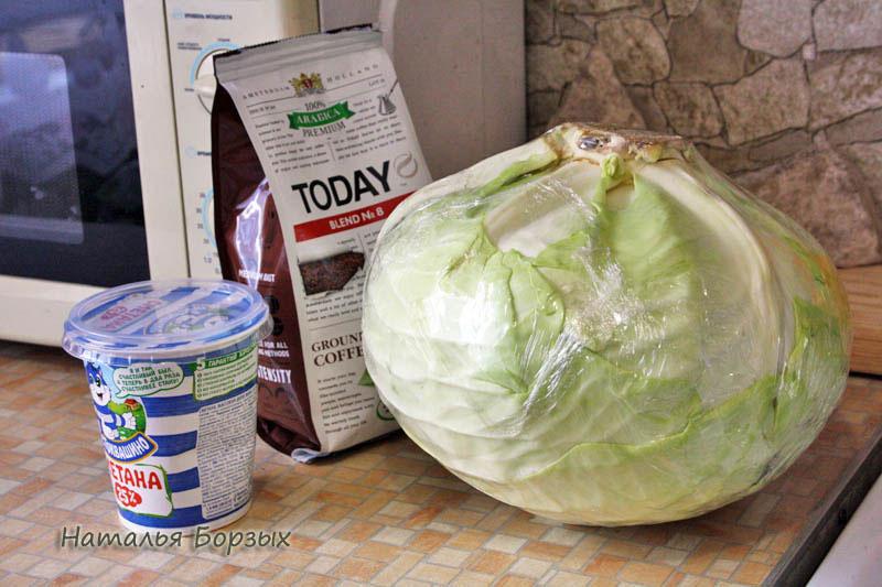 купила кочан капусты больше 4 кило, других не было