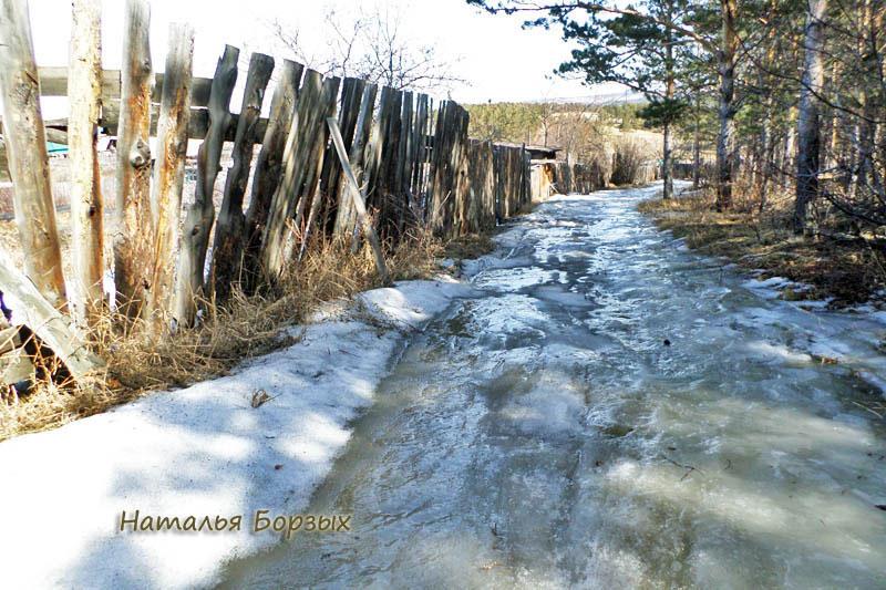 ледяная горка на нашей улице