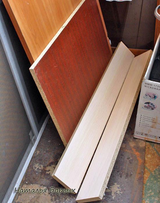 за зиму накопила деталей для дачной мебели