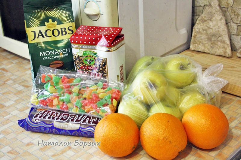 купила фруктов