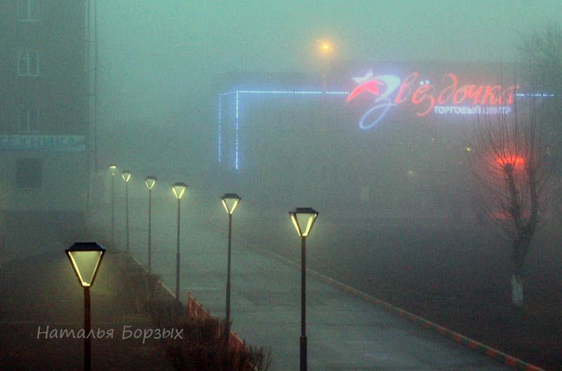 утренний туман в воскресенье