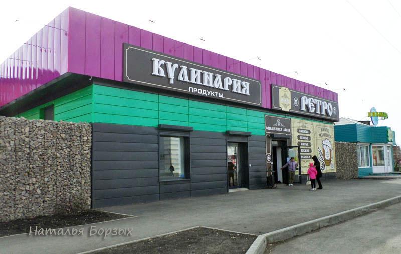 говорят, на этом месте была кулинария в советские времена