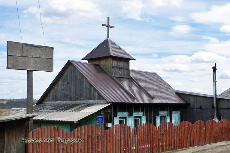 церковь Евангелистов