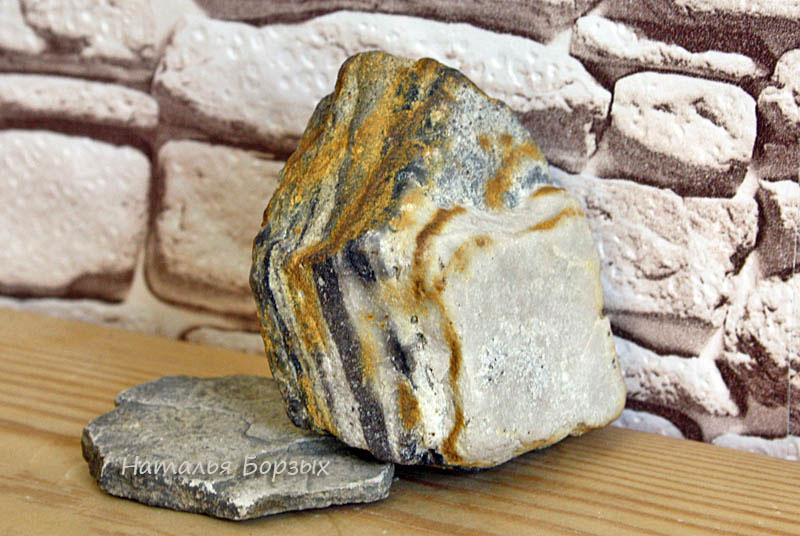камень-домик