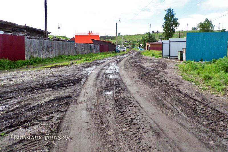 переулок после дождя