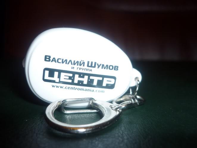 http://i287.photobucket.com/albums/ll148/chasoslov/P1010908.jpg