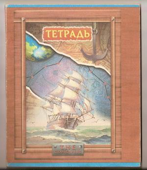 tetrad2[1].jpg