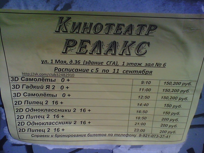 IMG_20130913_144344.jpg