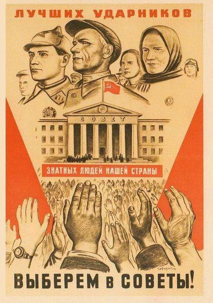 vybory_soviet.jpg