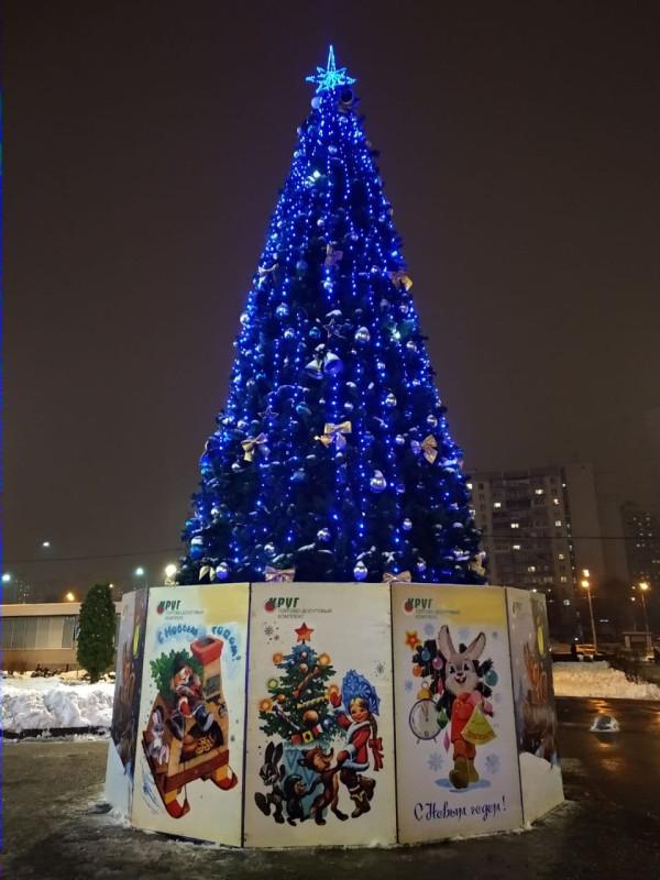 photo_2020-12-31_21-52-34.jpg