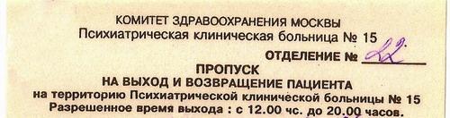 http://ic.pics.livejournal.com/chasoslov/1091963/4144/4144_original.jpg