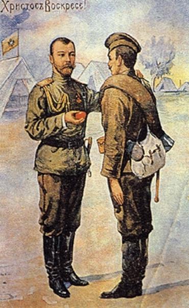 Пасхальная открытка с Николаем II
