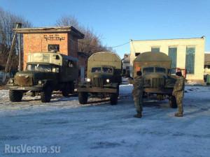 Ржавые грузовики ВСУ