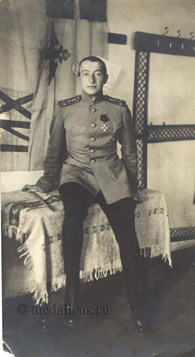 Глеб Николаевич Гибер-фон-Грейфенфельс с Георгием 4 степени. Фотография 1917 г.