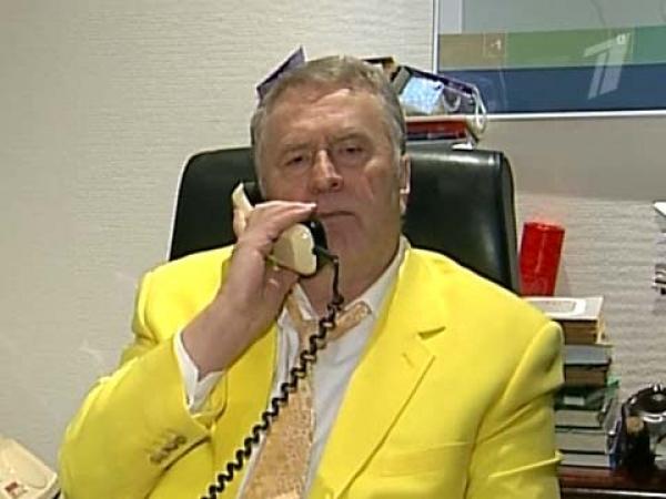 Поздравления на телефон от жириновского