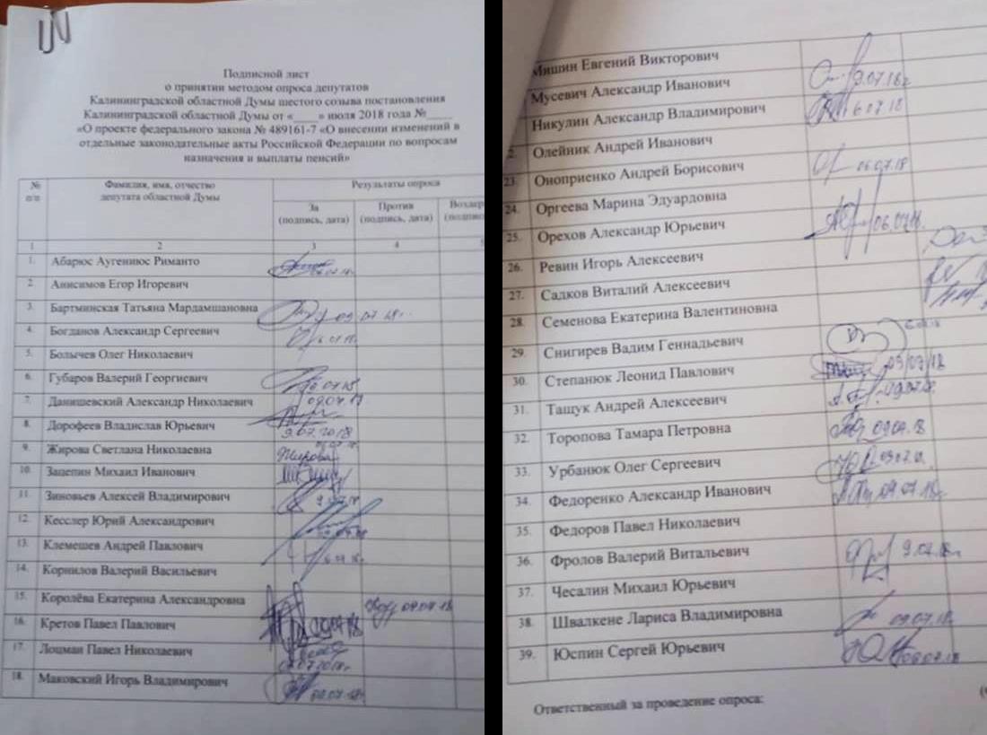 Позорный барак Калининграда