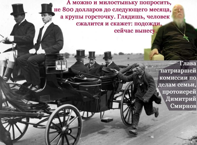 Молиться, поститься, смотреть православные телеканалы...