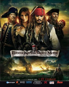 kinopoisk.ru-Pirates-of-the-Caribbean_3A-On-Stranger-Tides-1556068