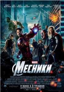 kinopoisk.ru-The-Avengers-1864728