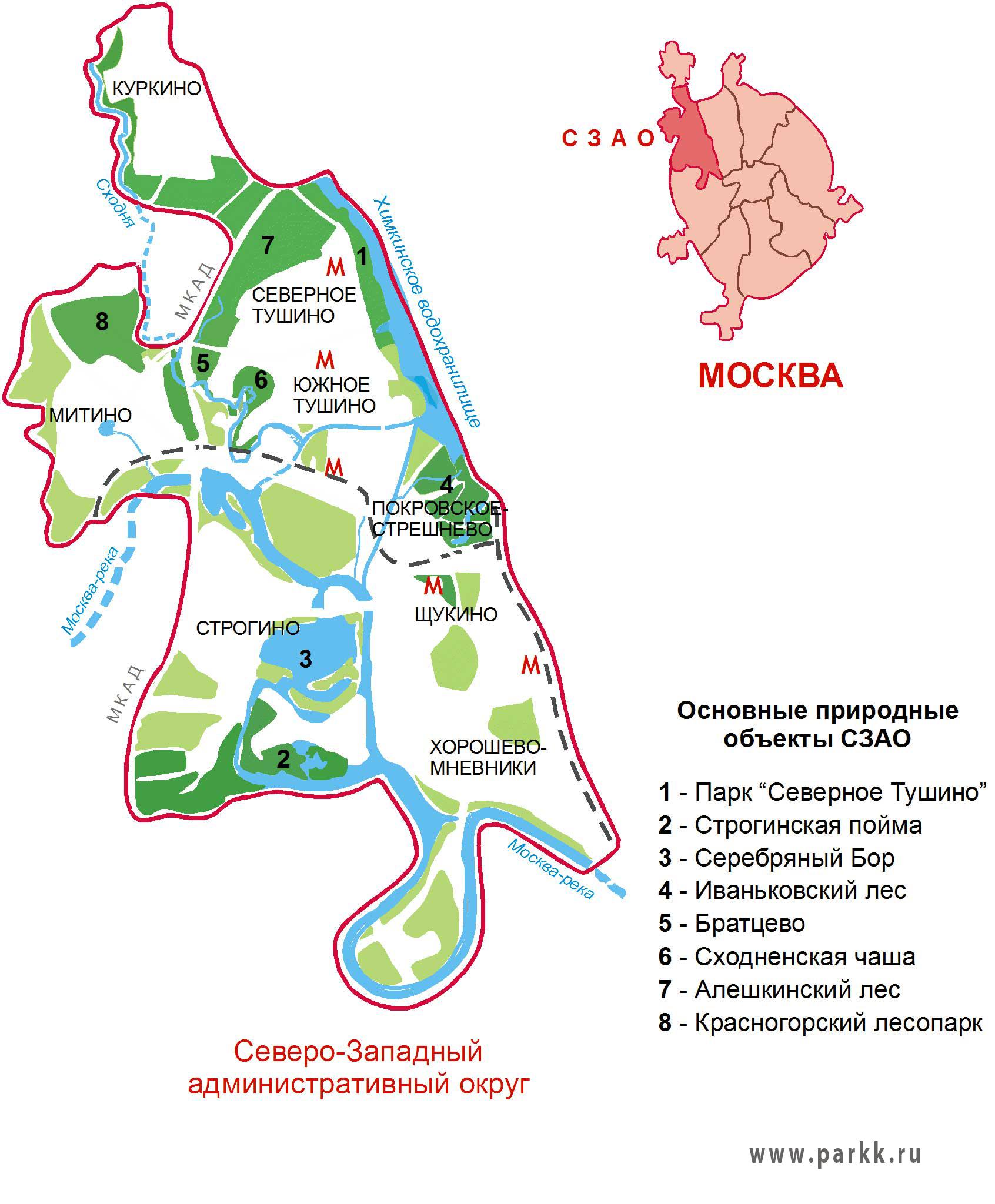Карта района тушино схема с улицами номерами домов
