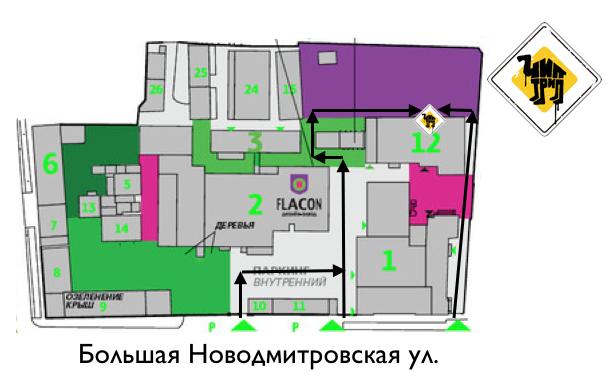 Информация и адреса компании