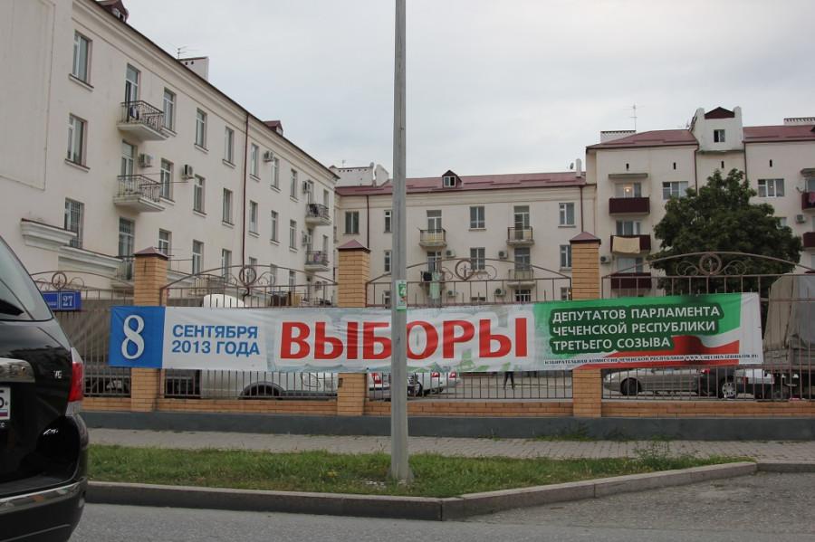 vybory-95-chechnya-00