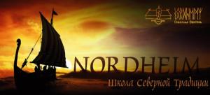NordheimV1_logo1