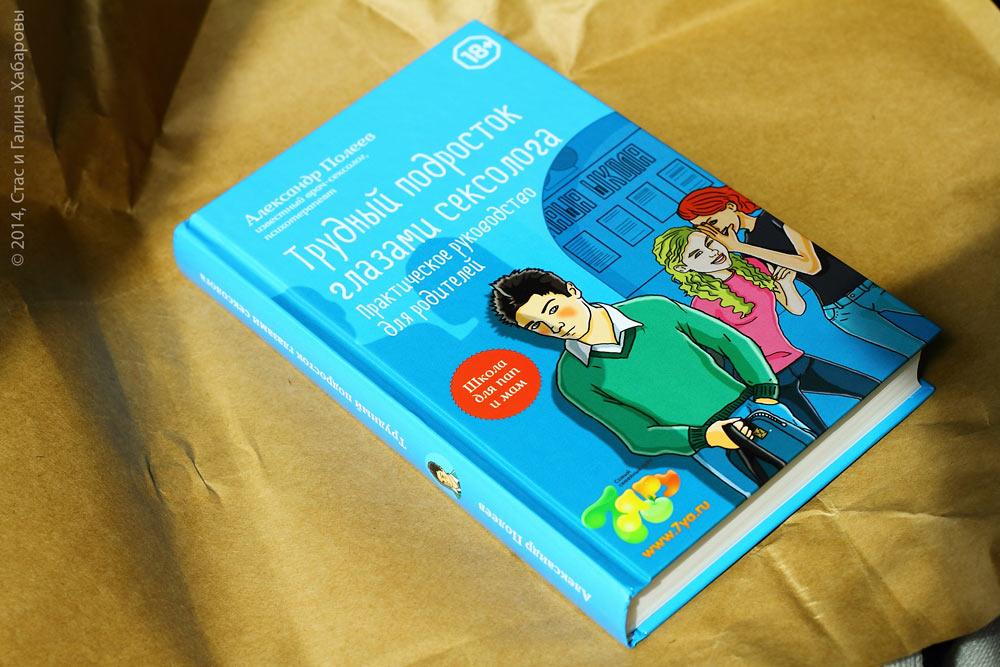 book3_moloko_design