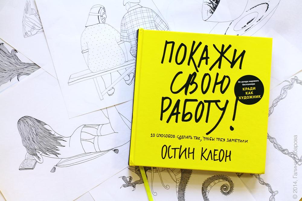 galya_khabarova_photos_24