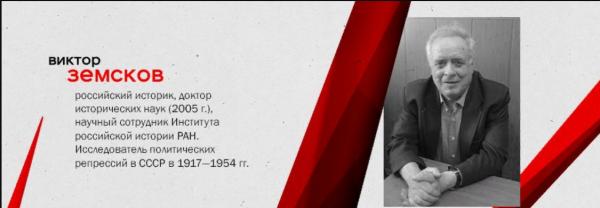 Зачем Горбачевские