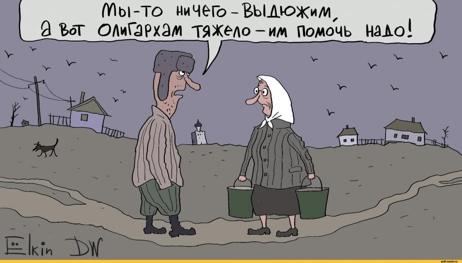 Елкин-политическая-карикатура-политика-4738507