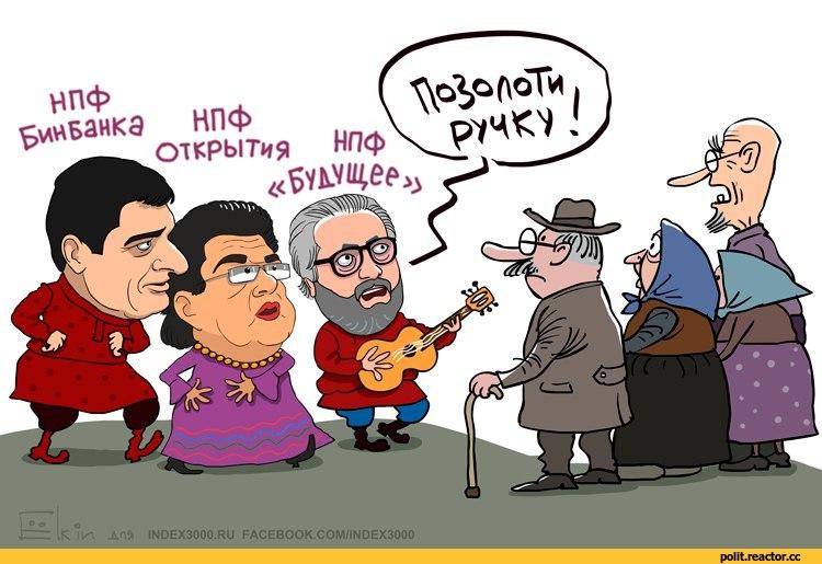 Елкин-политическая-карикатура-политика-4147941