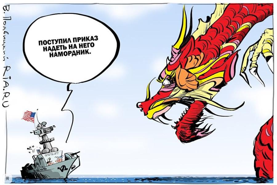 Китай (1)