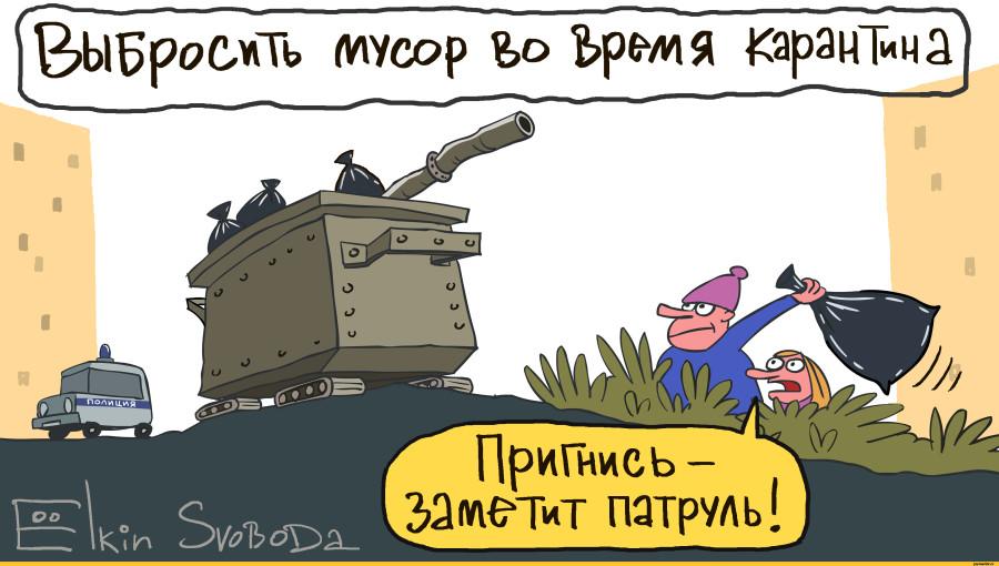 Сергей-Елкин-карикатура-карантин-5869559
