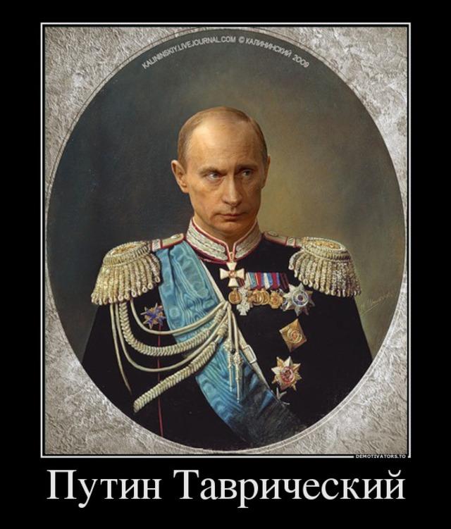 Путин VS Ататюрк...
