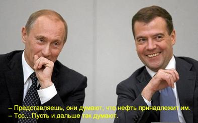 """""""Успешная Украина - это конец системы Путина. От Москвы следует ждать чего угодно"""", - депутат Европарламента - Цензор.НЕТ 2474"""