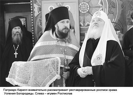 Якубовский_Патриарх