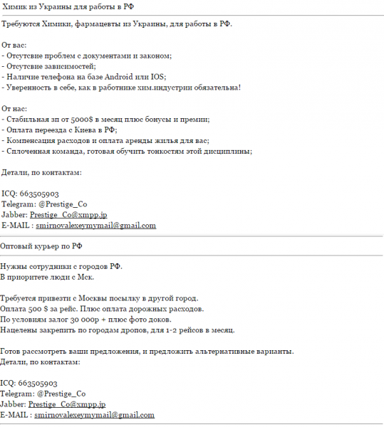 ымянный1.png