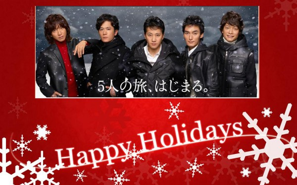 For-You-Happy-Holiday--1