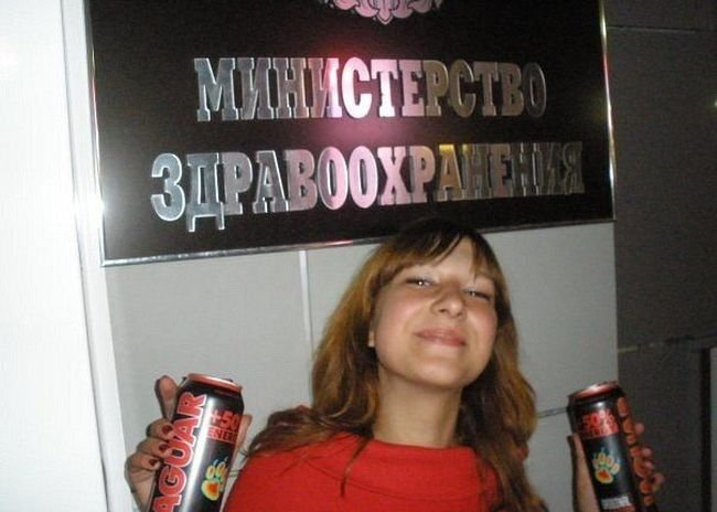 strannye_devushki_83_foto_70