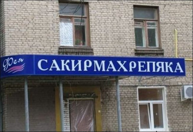 pakirmaherskaya-012
