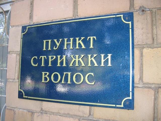 1219563457_prikol19