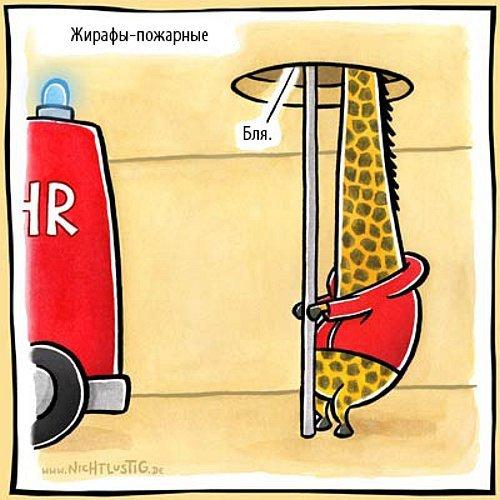 zagonnye_komiksy_i_kartinki_46_foto_28