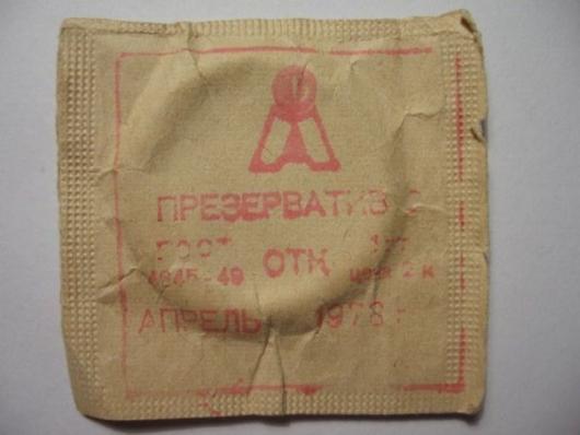 67-интересное-ретро-презерватив-
