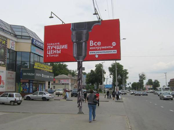 1354193093_best-russian-billboards-2012-8